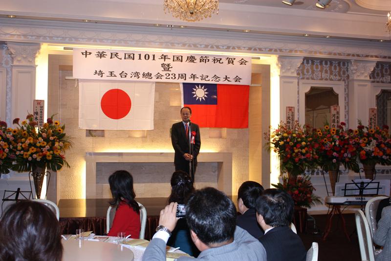 挨拶する台北駐日経済文化代表処沈斯淳代表