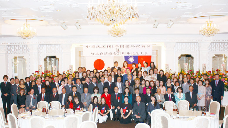 埼玉台湾総会、中華民国101年国慶祝賀会集合写真