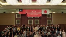 第二回日本・台湾文化交流懇親会
