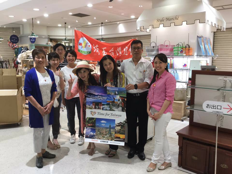 埼玉台湾総会会員一同、皆様のご来店を心よりお待ちしています