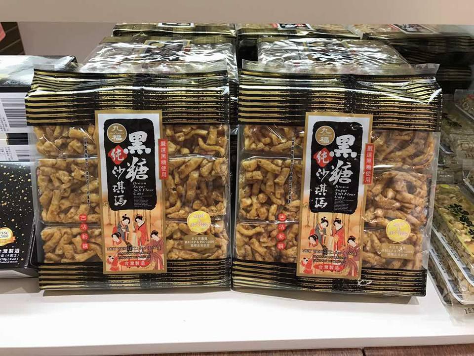 台湾ならではの珍しいお菓子もあります。
