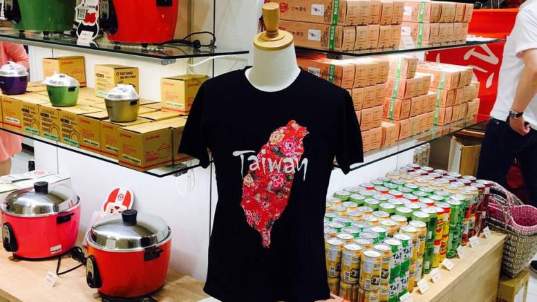 大宮マルイ台湾フェア