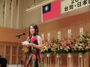 埼玉台湾総会紀秋美会長からご挨拶