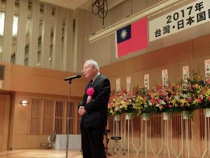 台北駐日経済文化代表処郭仲熙副代表から祝辞をいただきました