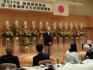 さいたま市経済局吉沢浩之局長からの祝辞もいただきました