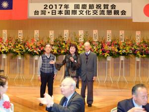 林月理名誉会長の乾杯の音頭では、過去の会長(古賀輝雄顧問、吉井正彦顧問)のご紹介もありました