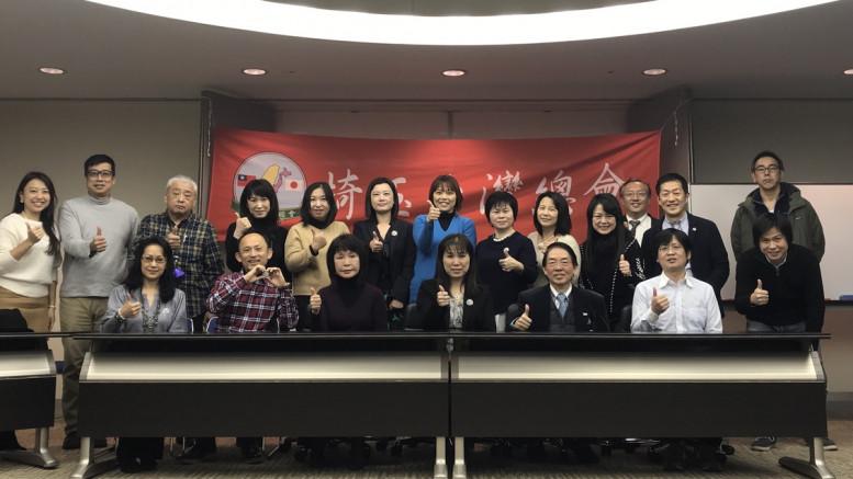 2018年1月20日埼玉台湾総会理監事会