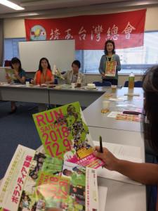埼玉県からさいたま国際マラソンについてのご説明をいただきました