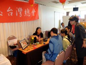 台湾茶体験コーナー