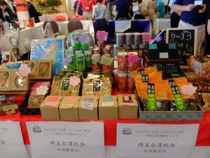 こんな感じで台湾の物産を販売してました。